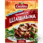 Приправа Галео до шашлику 20г Польща