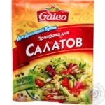 Galeo for salad spices 15g