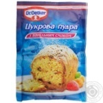 Powdered sugar Dr.oetker sugar with vanilla for baking 80g