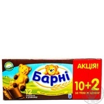 Sponge cake Barni with chocolate 360g Ukraine