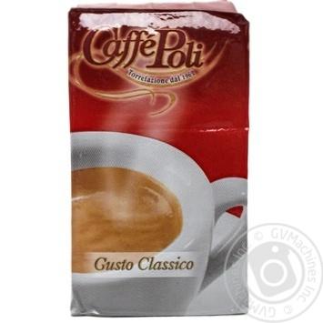 Кофе Поли Густо Классико жареный молотый 250г Италия