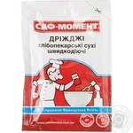 Saf-Moment Fast-acting Dried Baking Yeast