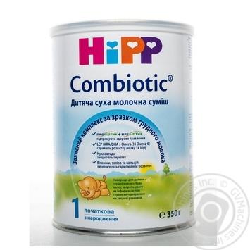 Суміш молочна ХіПП Комбіотік 1 cуха початкова для дітей з народження 350г