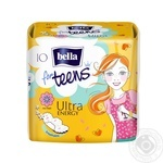 Bella Ultra Energy Deo Exotic For Teens Pads