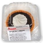 Auchan With Chocolate Tartlet