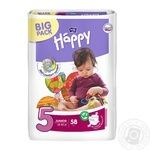 Bella Happy Junior Baby Diapers