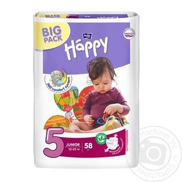 Bella Happy Junior Baby Diapers 12-25kg 58pcs