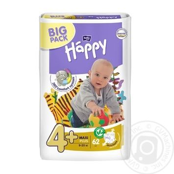Bella Happy Maxi Plux Baby Diapers