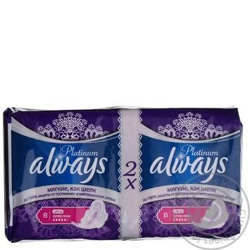 Гігієнічні прокладки Always Ultra Sensitive Super Plus 16шт - купити, ціни на Novus - фото 3