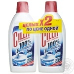 Cillit Means for Removal Limy Plaque and Rust 2pcs*0,45l