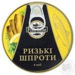 Консерва FishLine Шпроты рижские в масле 160г - купить, цены на Novus - фото 2