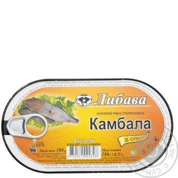 Камбала Либава в масле 180г Латвия - купить, цены на Novus - фото 1