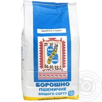 Борошно Київ Млин пшеничне 5000г - купити, ціни на Ашан - фото 1