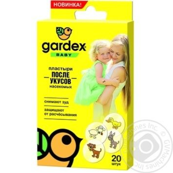 Gardex Baby Plasters After Mosquito Bites