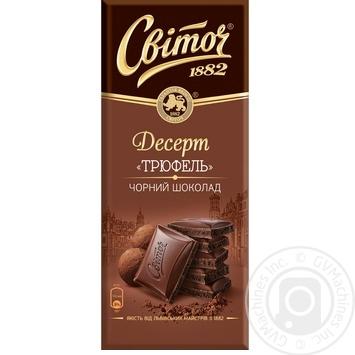 Скидка на Шоколад Свиточ черный Десерт трюфель 90г картонная упаковка Украина