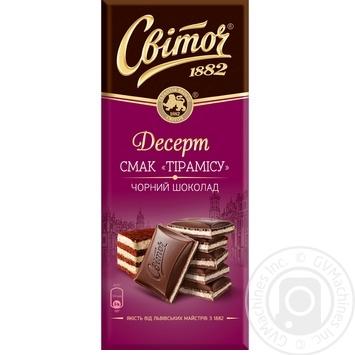 Скидка на Шоколад Свиточ черный Десерт вкус тирамису 85г картонная упаковка Украина
