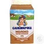 Молоко Славяночка топленое 4% 450г