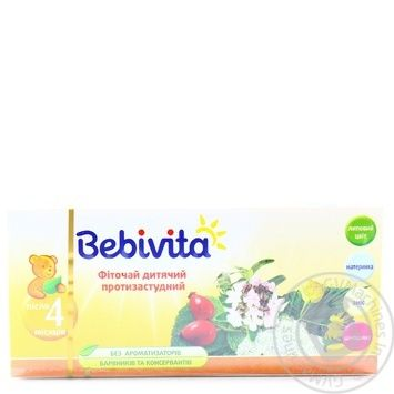 Herbal tea Bebivita аnti-cold for 4+ months babies 20x1.5g teabags Ukraine - buy, prices for Novus - image 1
