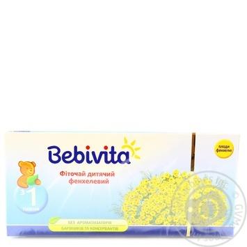 Фиточай Bebivita фенхелевый для детей с 1 недели 30г - купить, цены на Novus - фото 2
