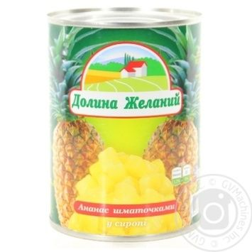 Dolyna Bazhan Pineapple Сhops In Syrup - buy, prices for Novus - image 2