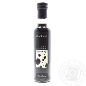 Оцет бальзамічний Alis чорна етикетка 250мл - купить, цены на Novus - фото 1