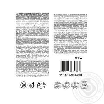 Серветки кухонні Дрібниці життя вологопоглинаючі 3шт / уп - купити, ціни на МегаМаркет - фото 2