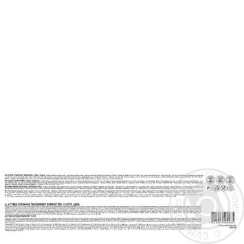 Губка кухонная Мелочи Жизни 10шт/уп - купить, цены на Фуршет - фото 2