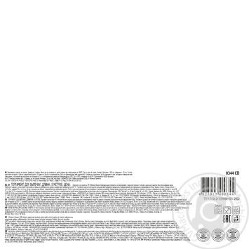 Пергамент Мелочи жизни для выпечки 5м - купить, цены на Novus - фото 2