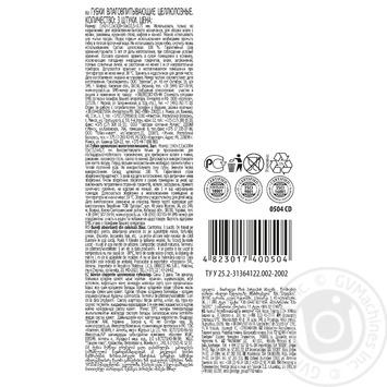 Губки Мелочи жизни влагопоглощающие целлюлозные 3шт - купить, цены на Фуршет - фото 2