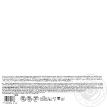 Пергамент для випічки Дрібниці Життя 5м 39см - купити, ціни на ЕКО Маркет - фото 2