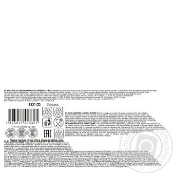 Пленка для продуктов Мелочи жизни 50м - купить, цены на Фуршет - фото 2