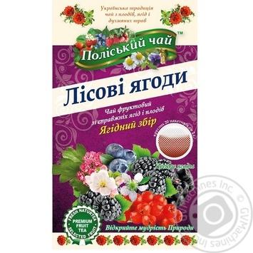 Чай Поліський чай Лісові ягоди 20шт*2г - купити, ціни на Novus - фото 1