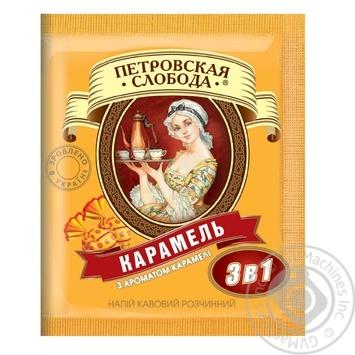 Instant coffee drink with caramel flavor Petrovskaya Sloboda 3in1 stick sachet - buy, prices for Novus - image 1