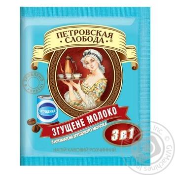 Petrovskaya Sloboda Instant Coffee Drink Condensed Milk 3in1 18g - buy, prices for EKO Market - photo 1