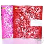 Tetrada Notebook Luxe 36 sheets