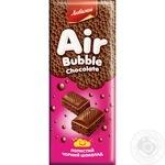 Шоколад чорний Пористий Любімов 65г