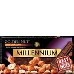 Шоколад Millennium Gold чорний з цільними лісовими горіхами 90г