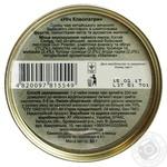 Чай зелений Lovare Ніч Клеопатри листовий з ягодами та фруктами 80г - купити, ціни на Novus - фото 2