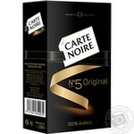Кава Карт Нуар мелена 250г Франція