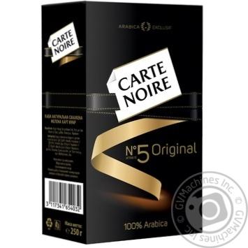Кофе Карт Нуар молотый 250г Франция - купить, цены на Novus - фото 1