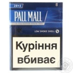 Pall Mall Blue Cigarettes 25pcs