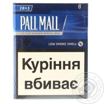 Pall Mall Blue Cigarettes 25pcs