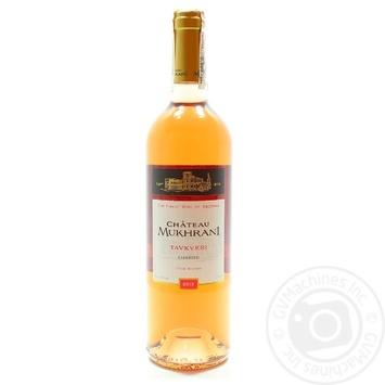 Chateau Mukhrani Tavkveri pink dry wine 12% 0,75l - buy, prices for Novus - image 1