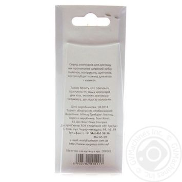 Beauty Line Wooden Manicure Sticks - buy, prices for CityMarket - photo 2