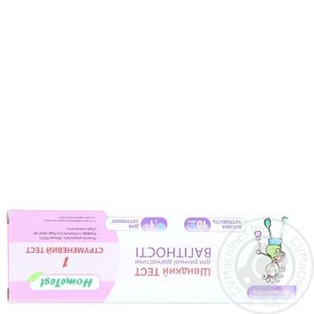 Тест HomeTest струменевий для ранньої діагностики вагітності 1 шт в упаковці - купити, ціни на Novus - фото 2