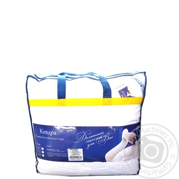 Runo Duvet 200x220 artificial swan down