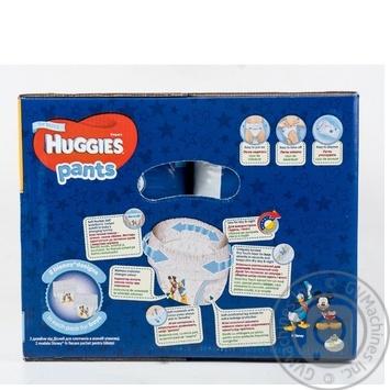 Подгузники-трусики Huggies для мальчиков 5 12-17кг 68шт/уп - купить, цены на Novus - фото 3