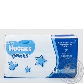 Подгузники-трусики Huggies для мальчиков 5 12-17кг 68шт/уп - купить, цены на Метро - фото 4