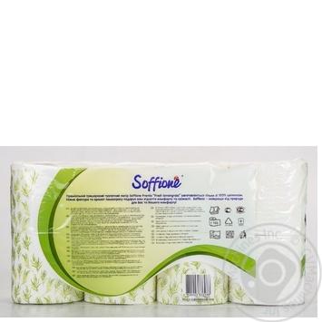Папір туалетний Soffione Fresh Lemongrass 3-шар 8шт/уп - купити, ціни на Novus - фото 2