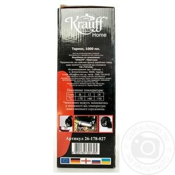 Термос Krauff 26-178-027 1л - купить, цены на Novus - фото 2